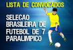 featured convocacao fut 2014